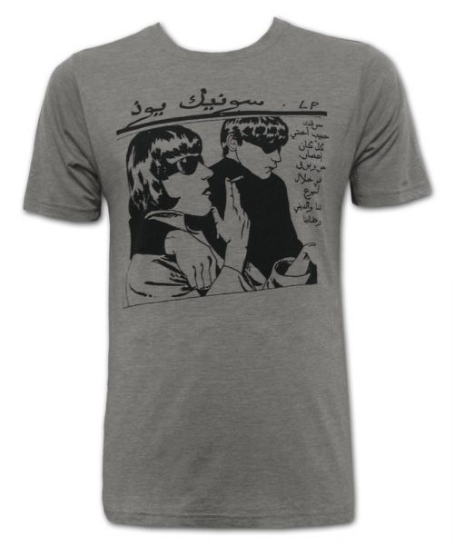 Arabic Goo T-shirt