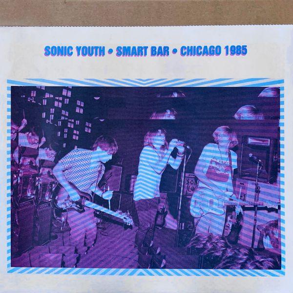 Smart Bar Deluxe Vinyl LP